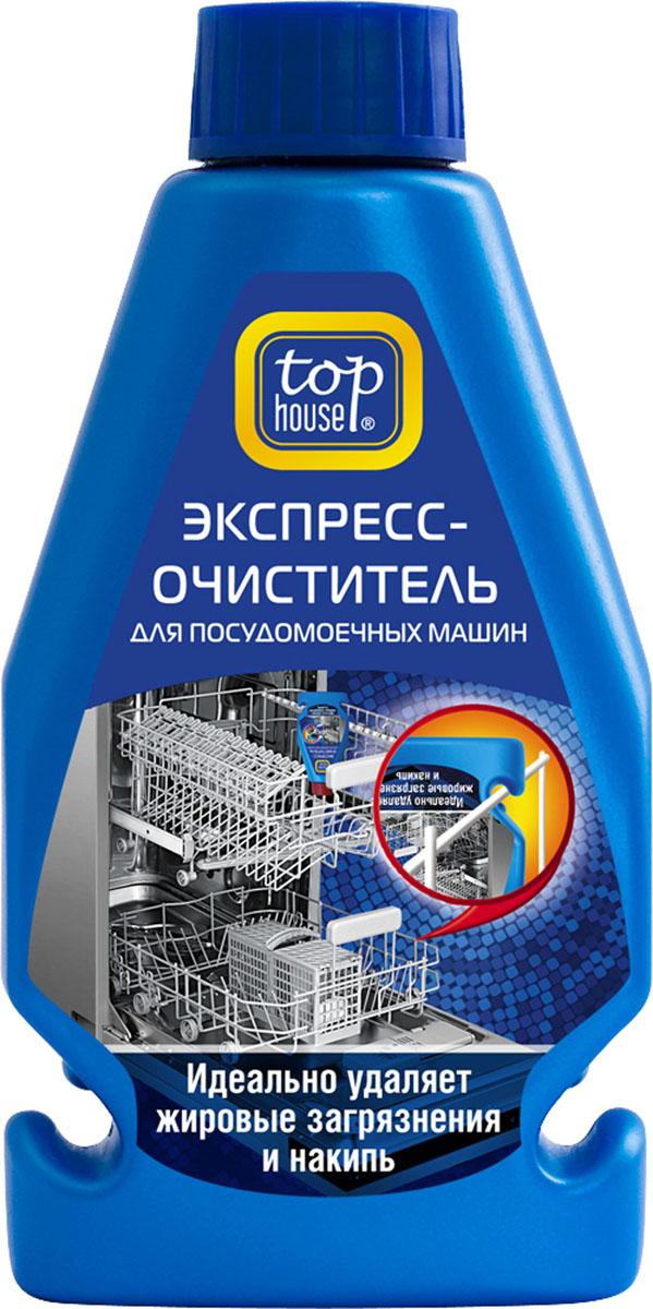 ⭐рейтинг лучших средств для посудомоечных машин 2020 года – блеск и чистота для современных золушек