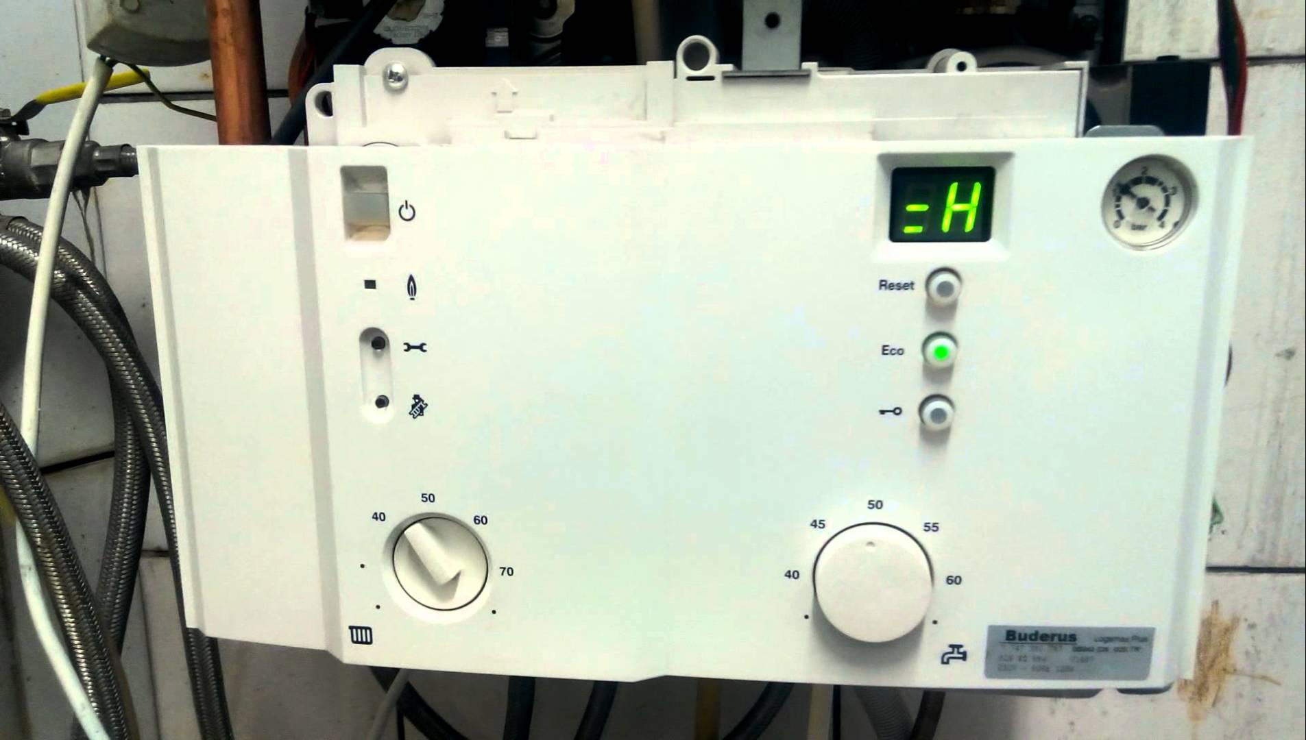 Ремонт и сервисное обслуживание газовых котлов
