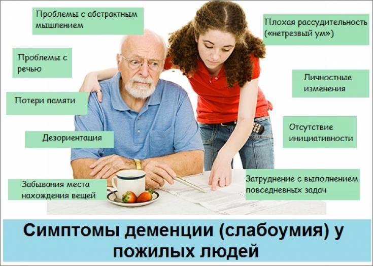 Выбор частного дома престарелых или пансионата