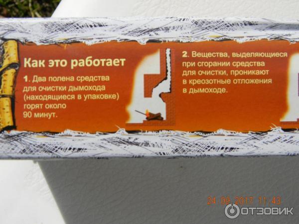 Чистка дымохода от сажи: правила, способы, средства