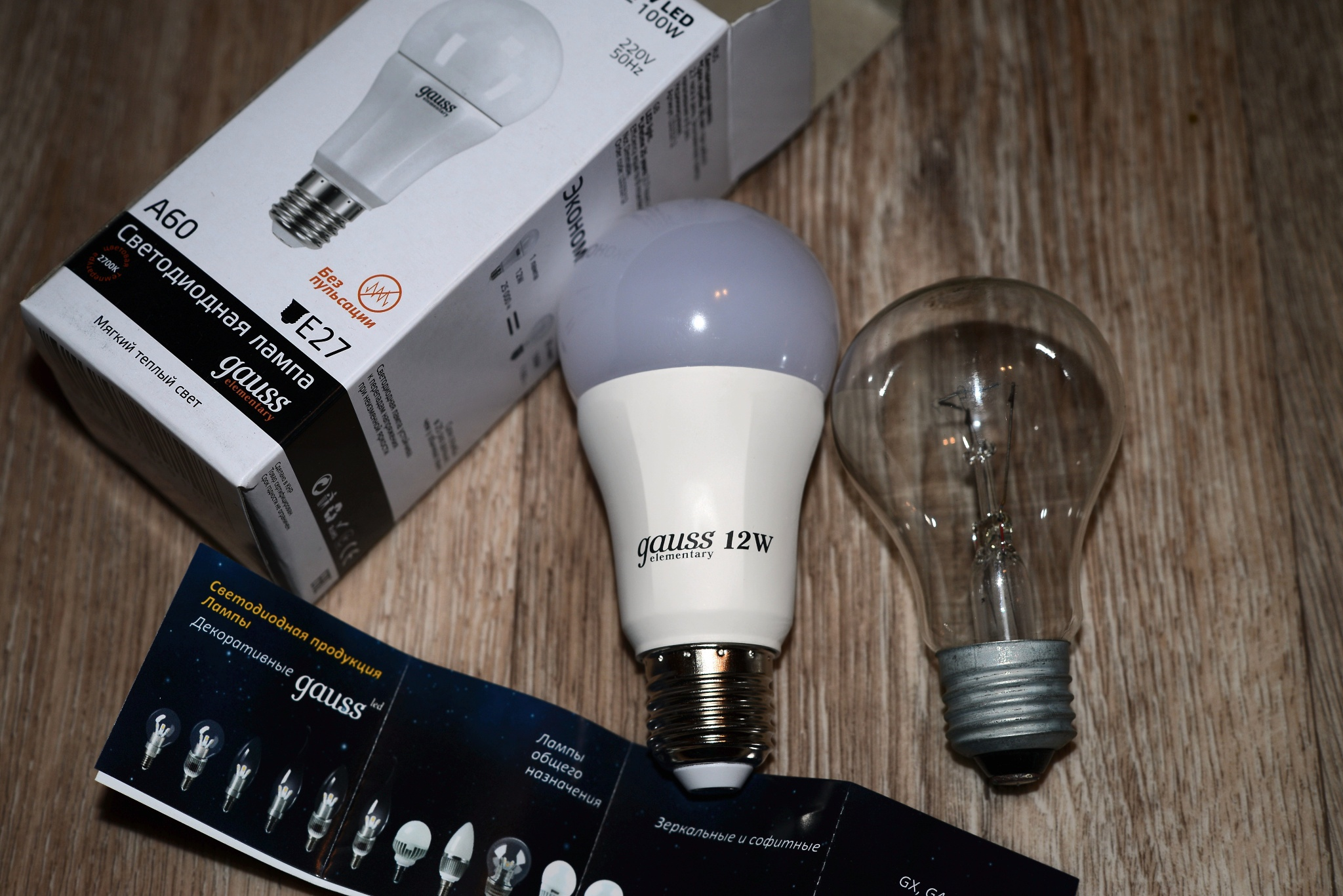 Топ ламп с цоколем g9 (светодиодные, накаливания): сфера применения, советы по выбору