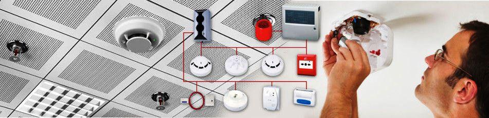 Лицензия мчс на монтаж пожарной сигнализации, а также на проектирование, установку и техническое обслуживание
