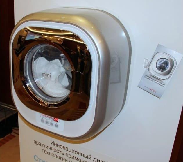 Настенная стиральная машинка: daewoo, описание других производителей, отзывы