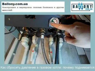 Расширительный бак закрытого типа для отопления, установка, давление, неисправности.