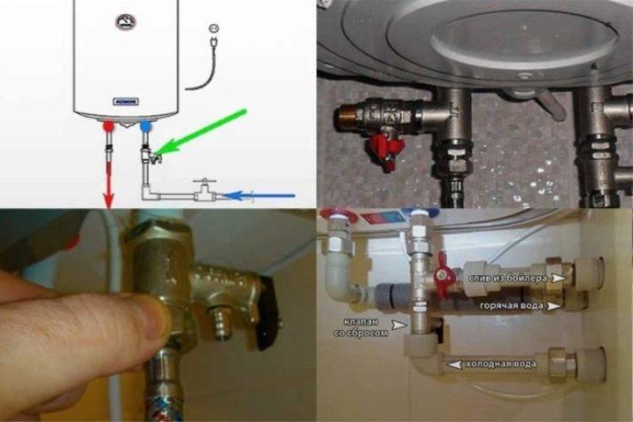 Предохранительный клапан для бойлера и его установка: если капает, для чего нужен и как почистить