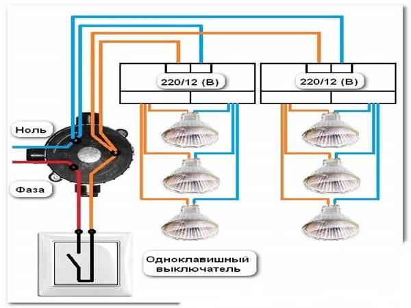 Замена трансформатора в люстре: подключение и установка, как проверить, ремонт