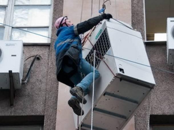 Как производится монтаж кондиционера на вентилируемый фасад