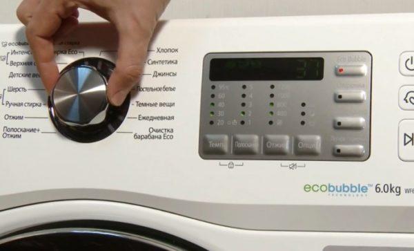 Ошибка he1 в стиральной машине samsung: что означает код hei, как устранить неполадки с самсунг самостоятельно?