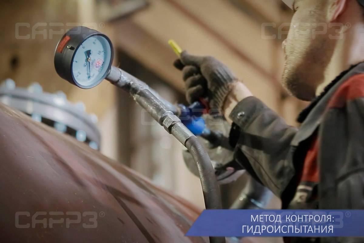 Контрольная опрессовка - газопровод  - большая энциклопедия нефти и газа, статья, страница 1