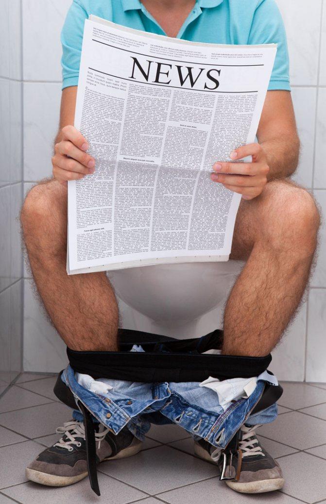 Можно ли долго сидеть на унитазе мужчинам. почему нельзя долго сидеть на унитазе мужчинам? чем опасно длительное сидение на унитазе