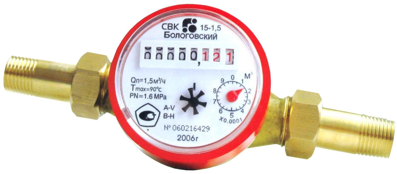 Топ-3 счетчиков воды с дистанционным снятием показаний