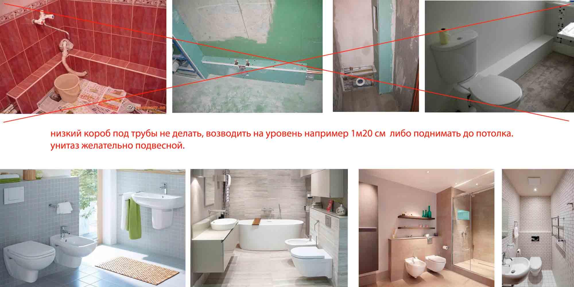 Как избежать грубых ошибок при ремонте квартиры