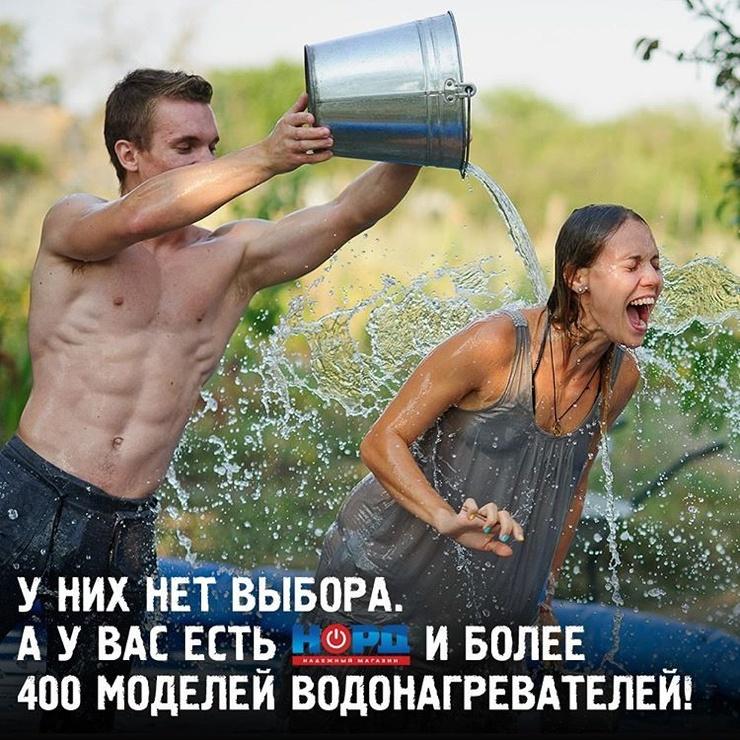 Для тех, кто ненавидит тазики -  где помыться, когда дома отключили горячую воду - primamedia