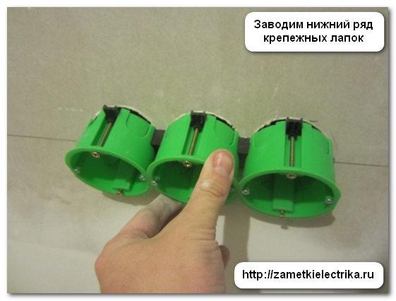 Подрозетники для гипсокартона: как установить, особенности установки в гипсокартон, размеры подрозетников