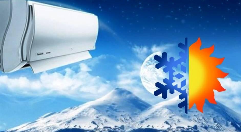 Как кондиционер работает на обогрев и можно ли пользоваться им зимой