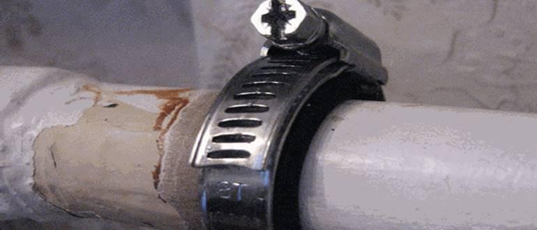 Ремонт чугунной канализационной трубы – чем заделать трещину своими руками
