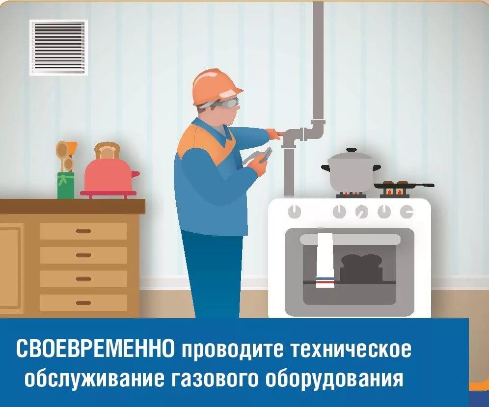 Что делать, если почувствовали запах газа в квартире