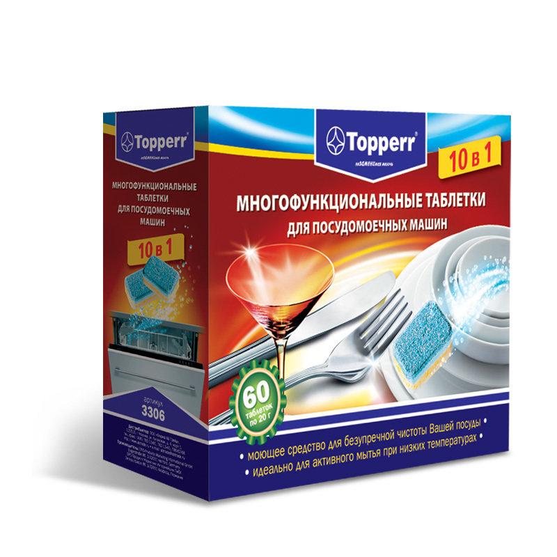 Таблетки для посудомоечной машины - какие лучше  - рейтинг