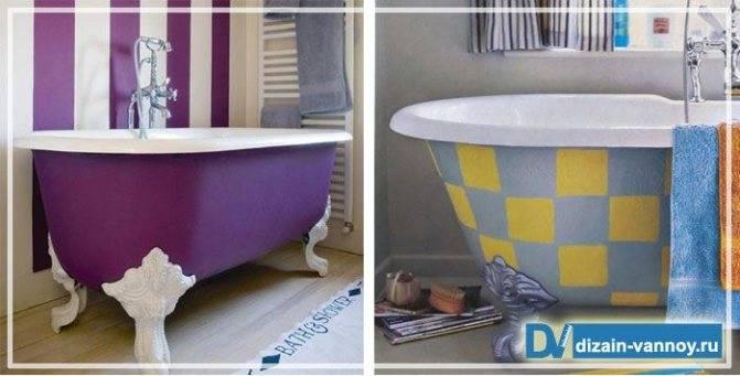 Как покрасить чугунную ванну - покраска чугунной ванны   стройсоветы