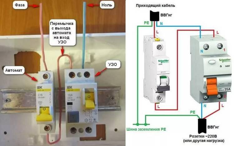 Узо в двухпроводной сети - всё о электрике в доме