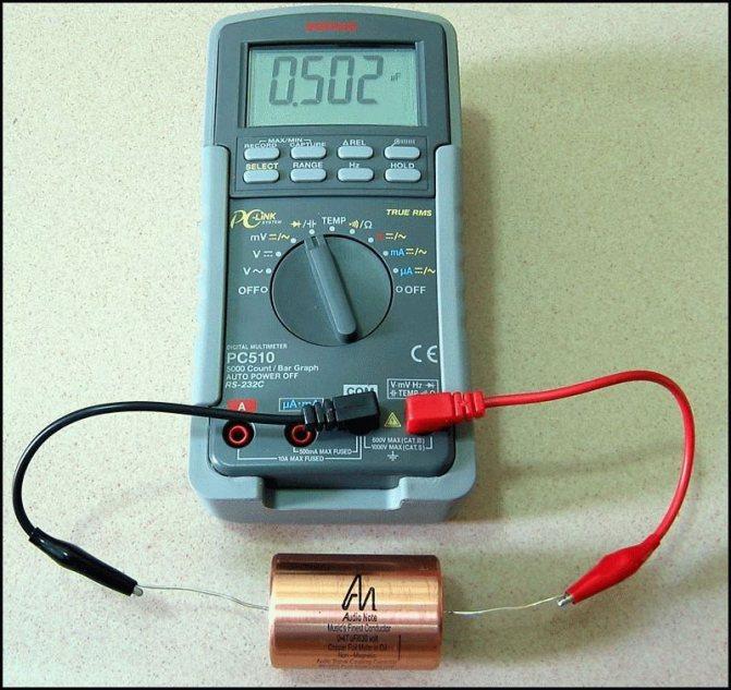 Как проверить конденсатор мультиметром: простые способы