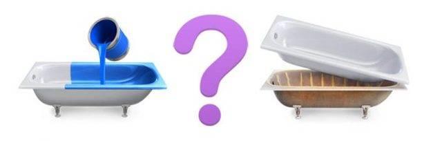 Чем акриловая вставка отличается от наливной ванны и что лучше? | в чем разница