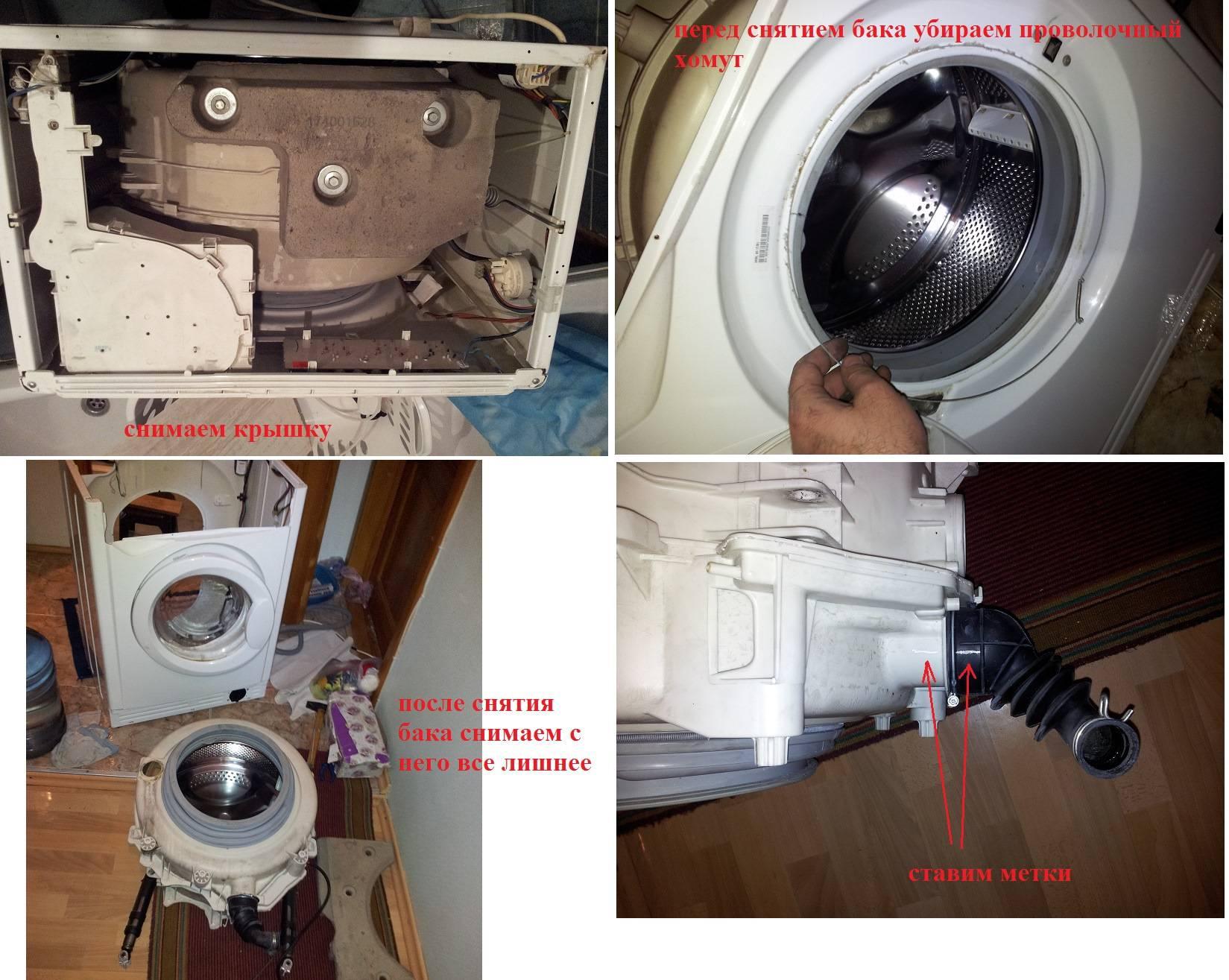 Замена подшипника на стиральной машине своими руками индезит