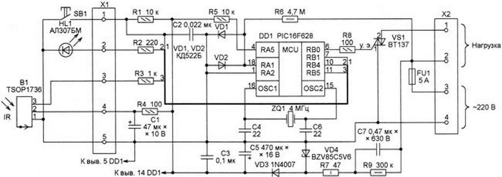 Сенсорный выключатель – особенности конструкции, варианты установки и принцип работы (125 фото)