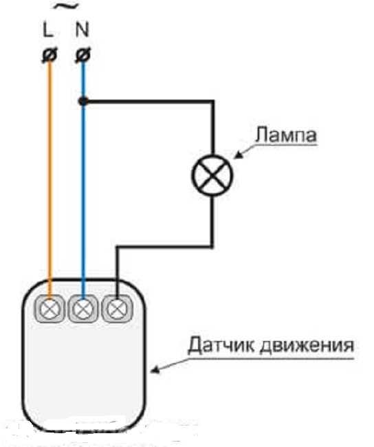 Как подключить датчик движения к лампочке: подробная инструкция и схемы - точка j