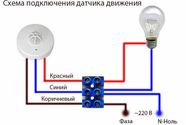 Как подключить датчик движения для освещения: подключение датчика освещения через выключатель