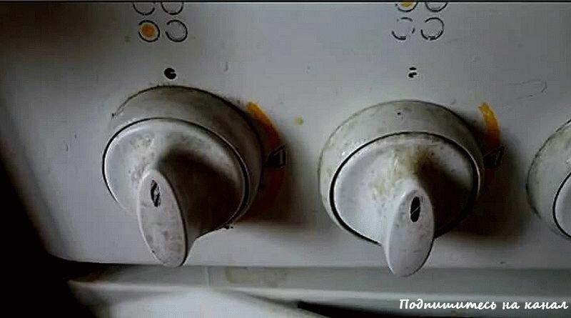 Ручка газовый плиты очень туго поворачивается (крутится) заклинивает, как исправить? в чём причина?