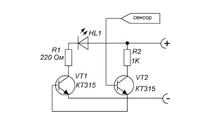 Как собрать сенсорный выключатель своими руками: описание прибора и схема сборки