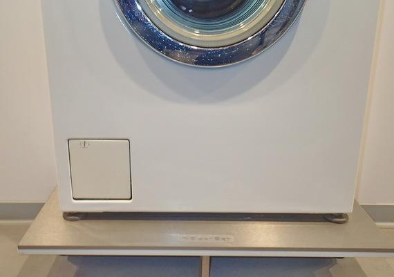 Обзор стиральных машин miele — плюсы и минусы: сравнение стиральных машин miele