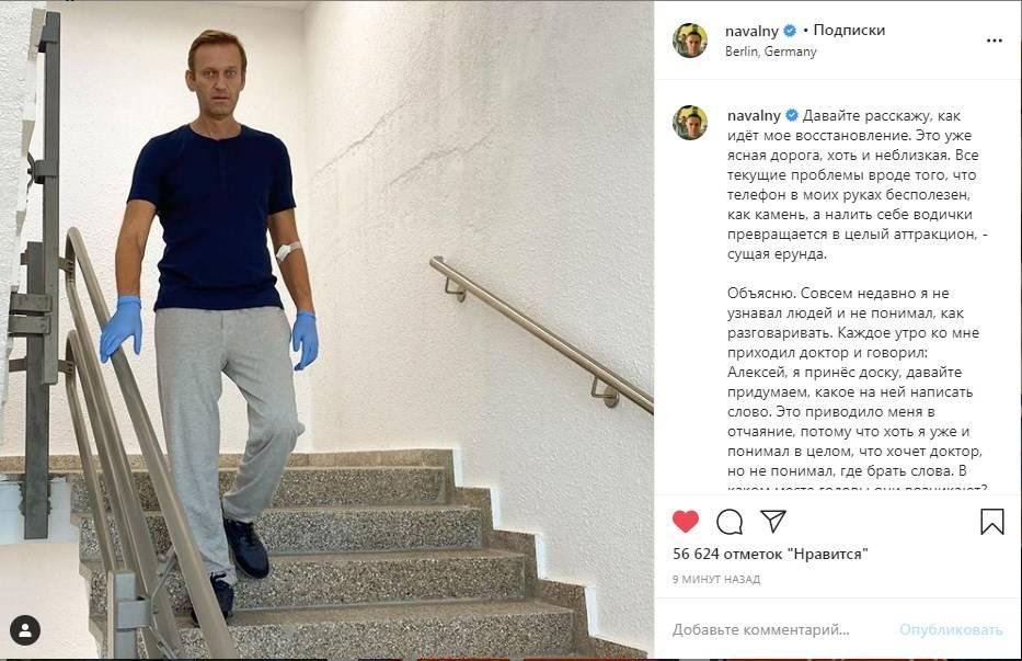 Алексей навальный — фото, биография, личная жизнь, новости, оппозиционер 2020 - 24сми