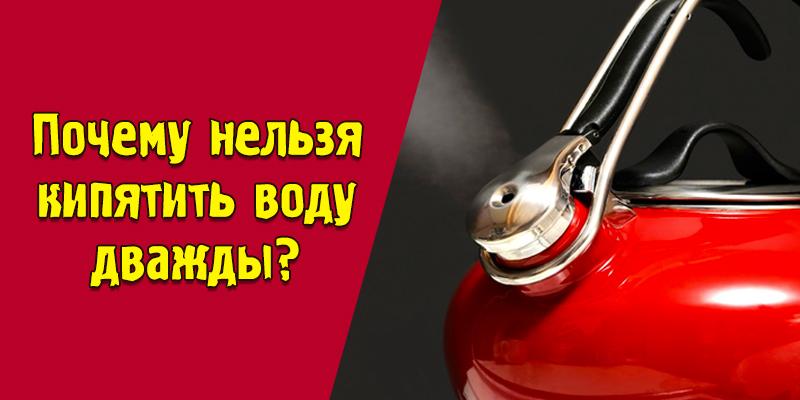 Смешивать кипяченую и сырую воду: почему нельзя разбавлять некипяченую h2o кипятком, можно ли использовать смесь для питья?
