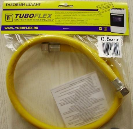 Как произвести подключение газовой плиты гибким шлангом?