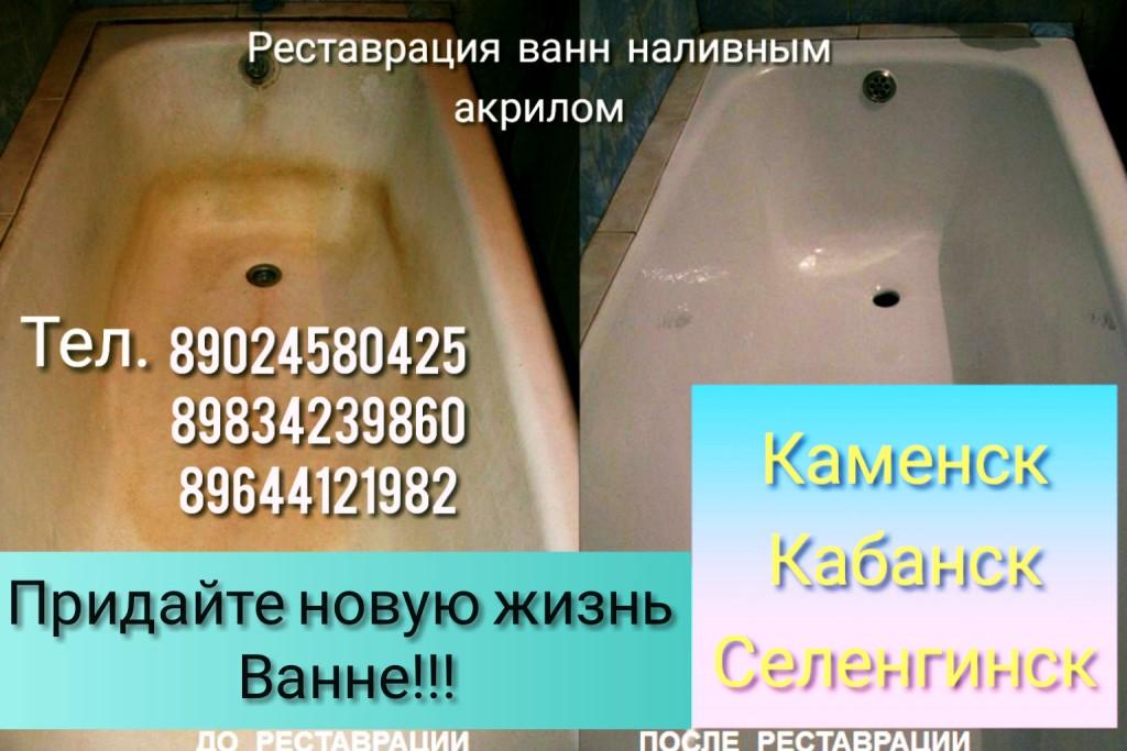 Наливная ванна или акриловый вкладыш, что лучше выбрать?
