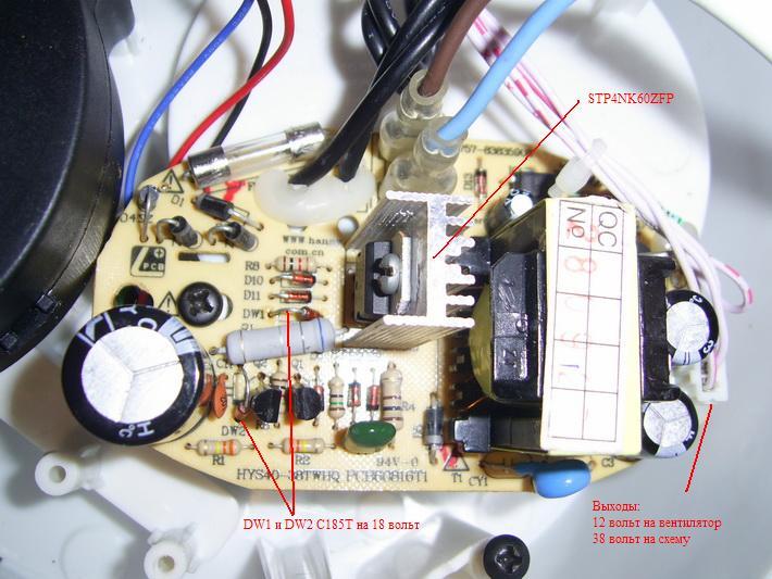 Поломки и ремонт ультразвукового увлажнителя воздуха | портал о компьютерах и бытовой технике