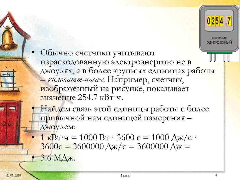 Единицы измерения давления. конвертер величин.