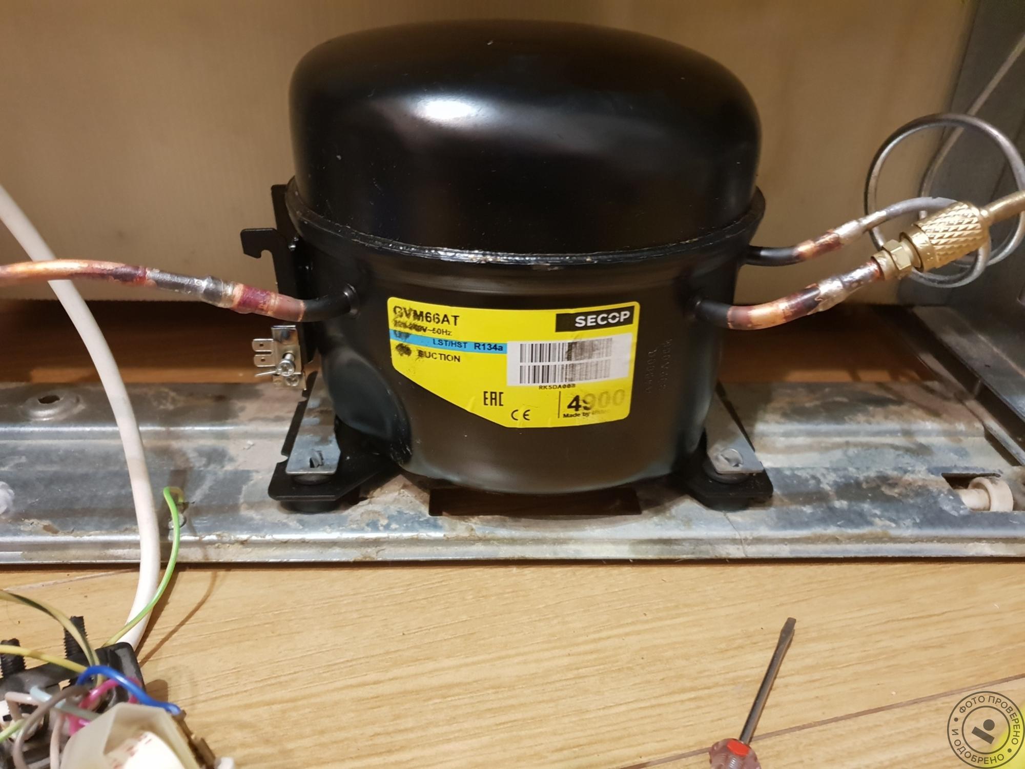 Ремонт компрессора холодильника: замена вакуумного мотора своими руками