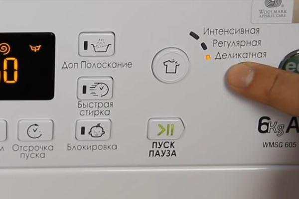 Какая стиральная машина лучше аристон или индезит?