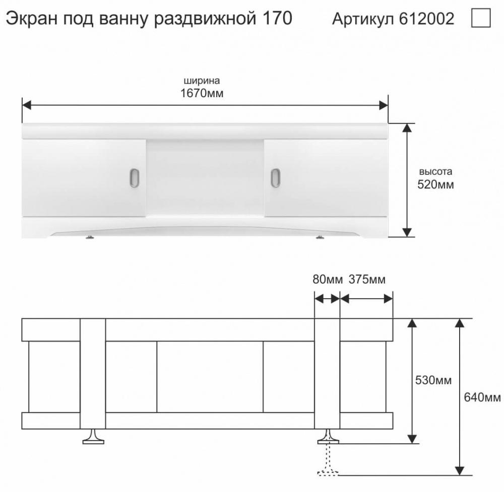 Экраны под ванну раздвижные: изготовление и установка своими руками, направляющие для экрана,экран под ванну раздвижной,как установить экран пластиковый.