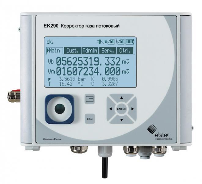 58090-14: упэк установки для поверки электронных корректоров объема природного газа - производители и поставщики