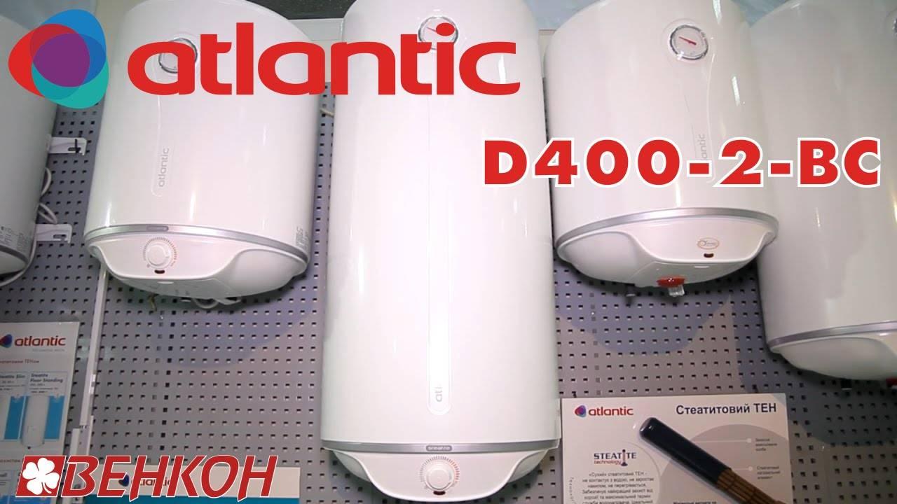 Водонагреватели atlantic: обзор моделей и цены