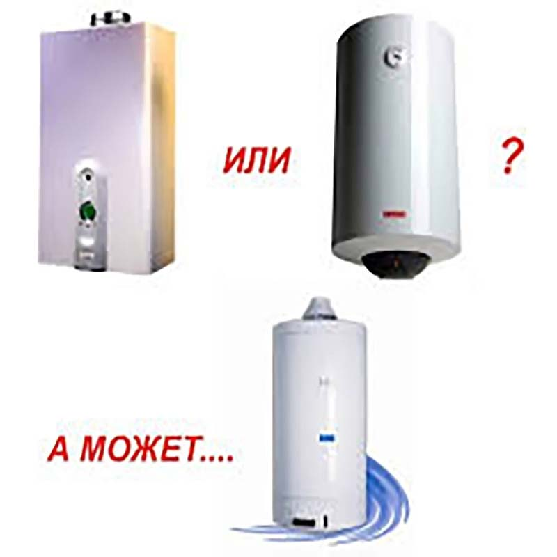 Проточный или накопительный водонагреватель лучше