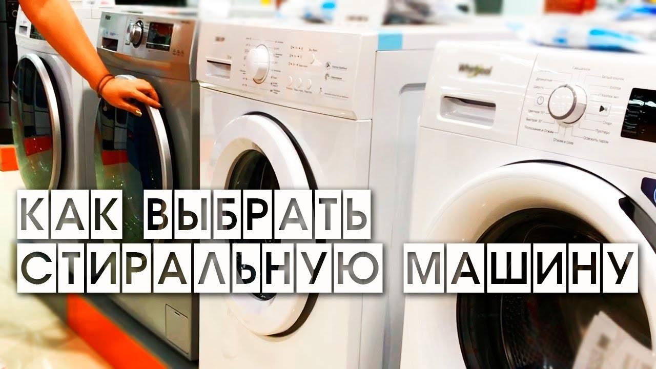 Современные стиральные машины beko  — турецкая практичность