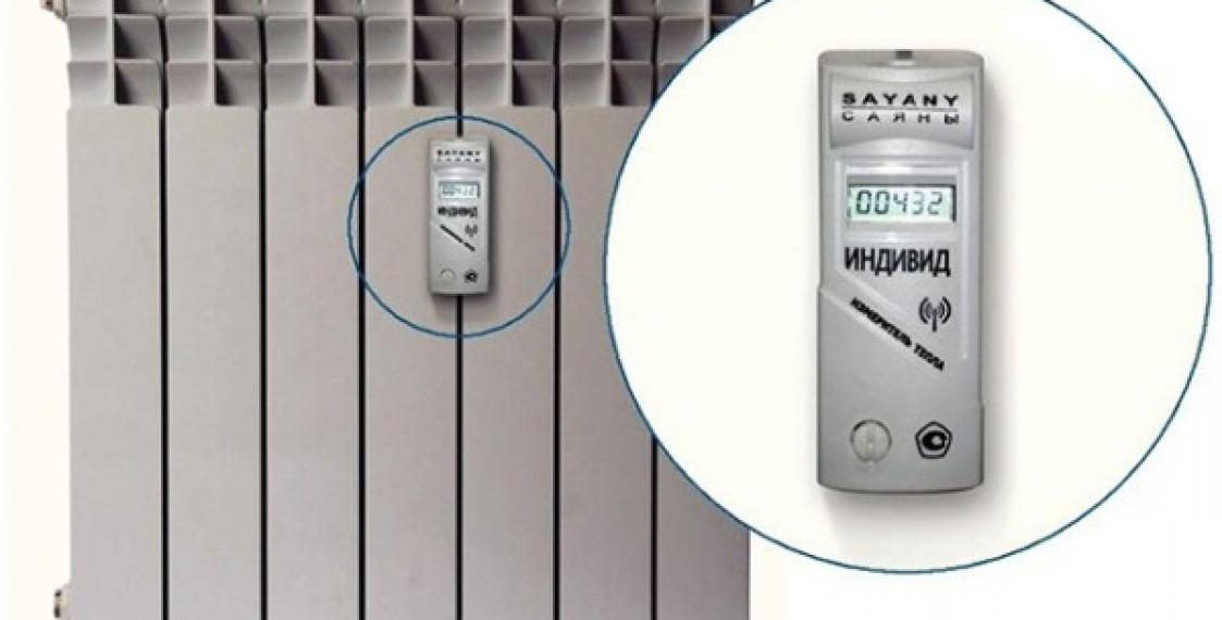 Особенности теплосчетчиков на отопление в квартире в 2020 году
