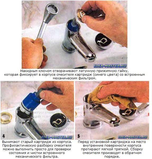 Замена картриджа в смесителях своими руками