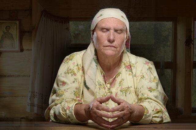 Слепая баба нина — ясновидящая или актриса?