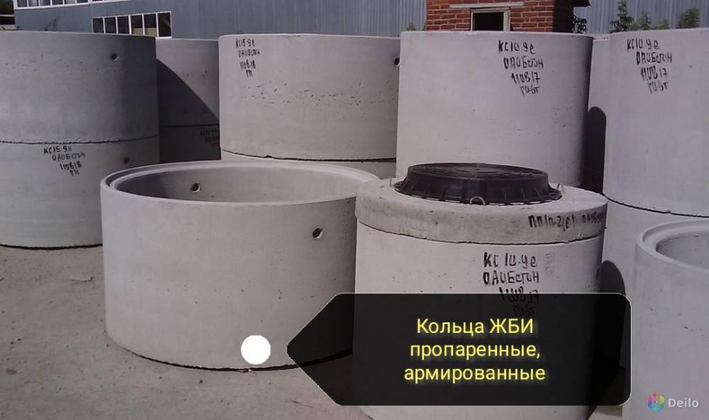 Бетонные кольца для канализации: виды, маркировка, методы изготовления + обзор производителей